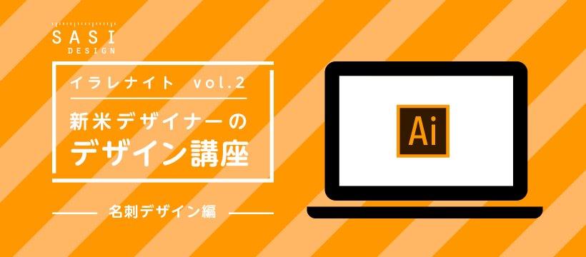 神戸コワーキングスペース起業プラザひょうごイラレナイト2.jpg