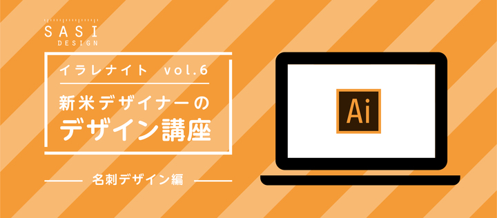 神戸コワーキング.起業プラザひょうごイラレナイト06