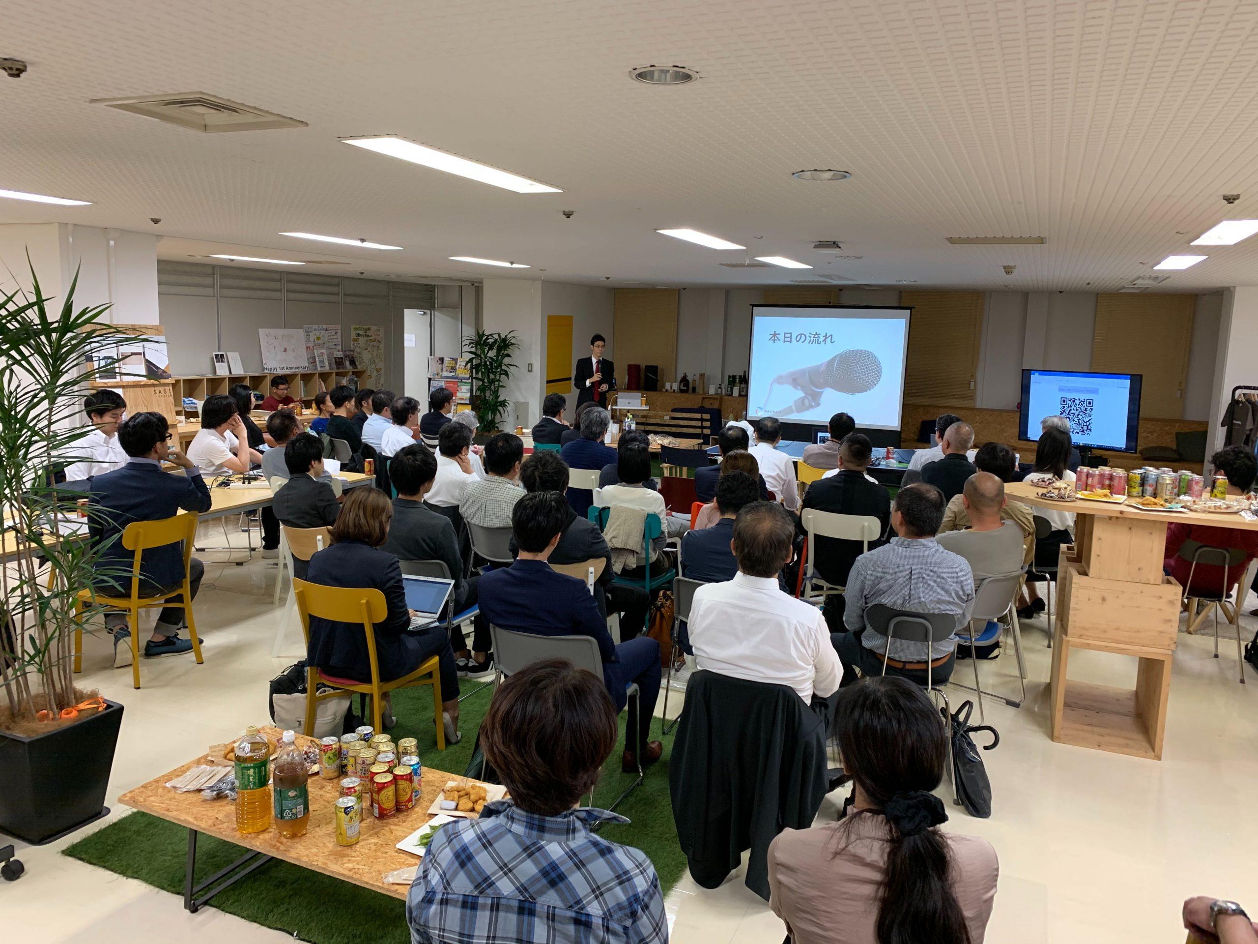 神戸コワーキングスペース起業プラザひょうごKOBE Entrepreneur Meetup1