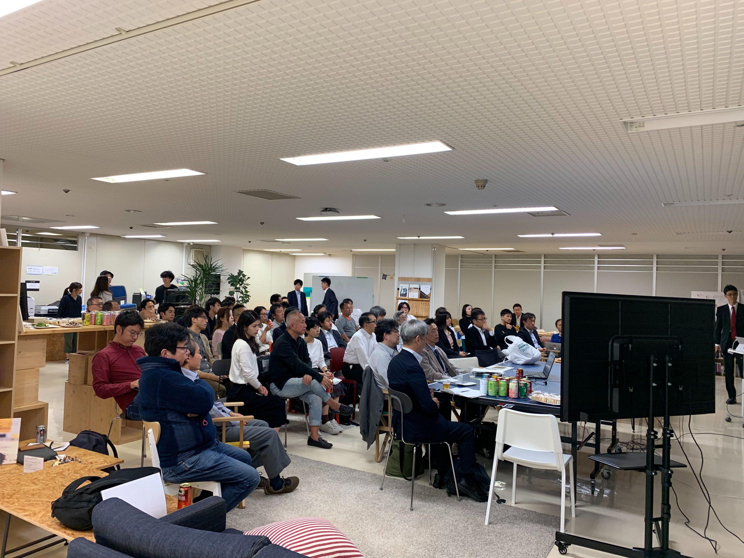 神戸コワーキングスペース起業プラザひょうごKOBE Entrepreneur Meetup2