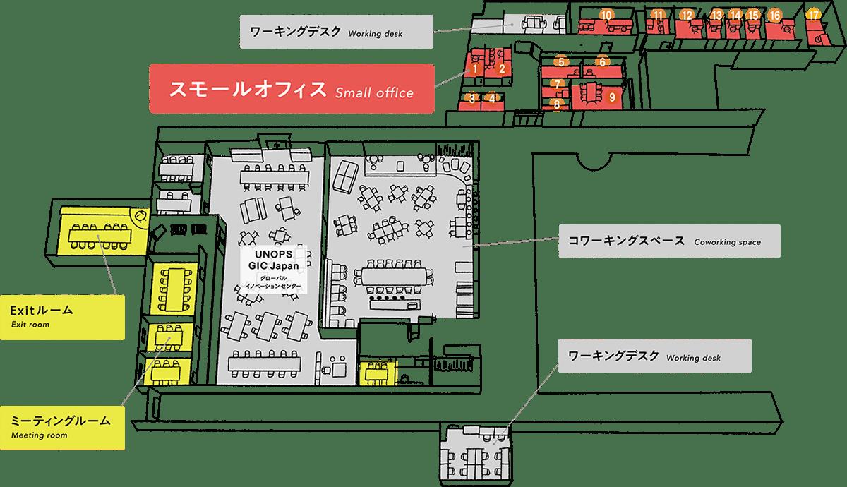 起業プラザひょうごスモールオフィス施設マップ